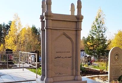 Мемориал в Железногорске