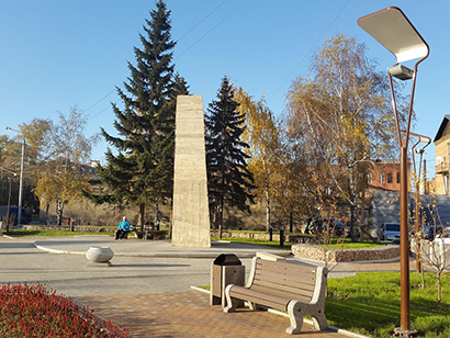 Сквер геологов в Красноярске