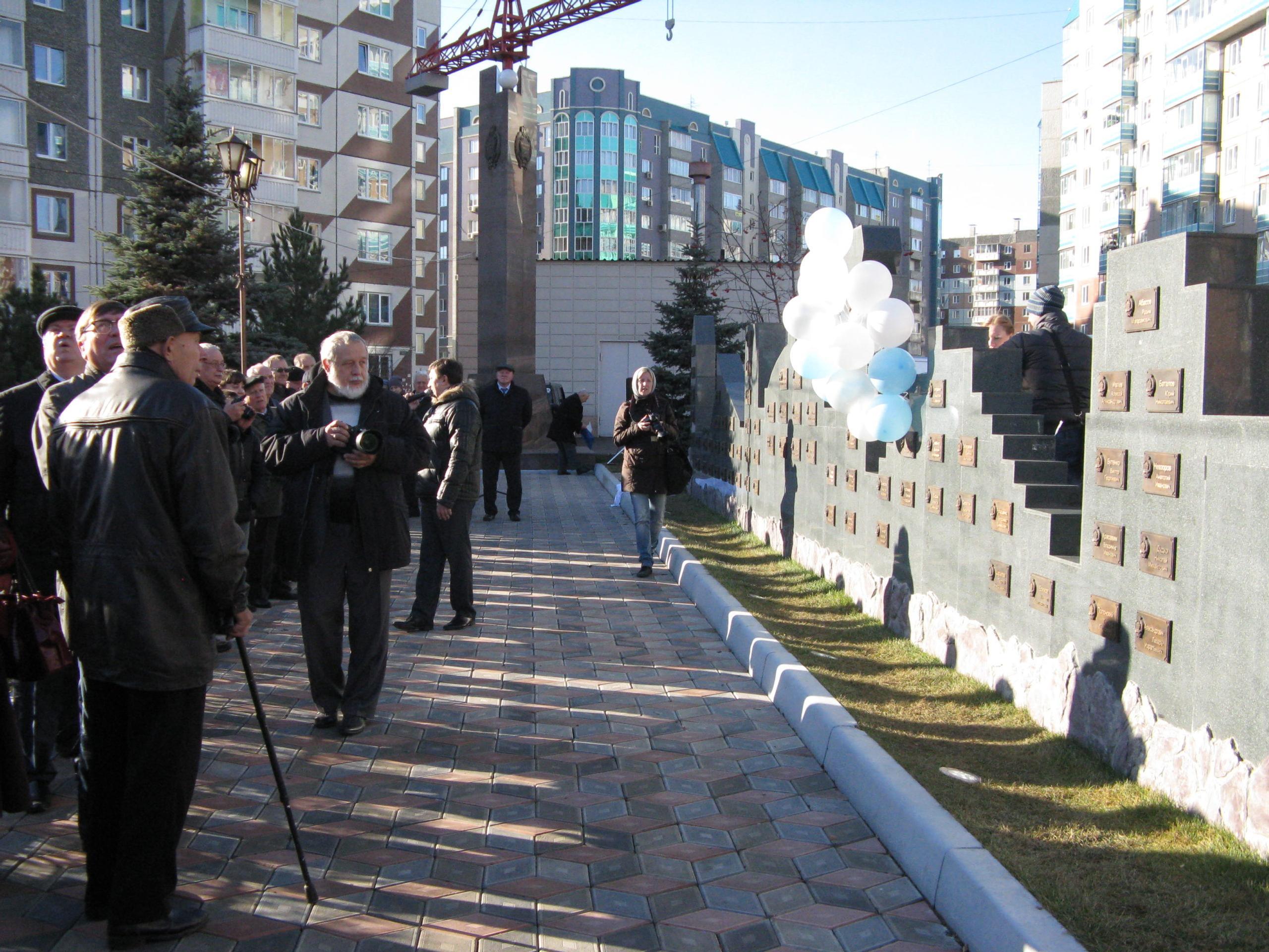 Сквер Строителей в Красноярске
