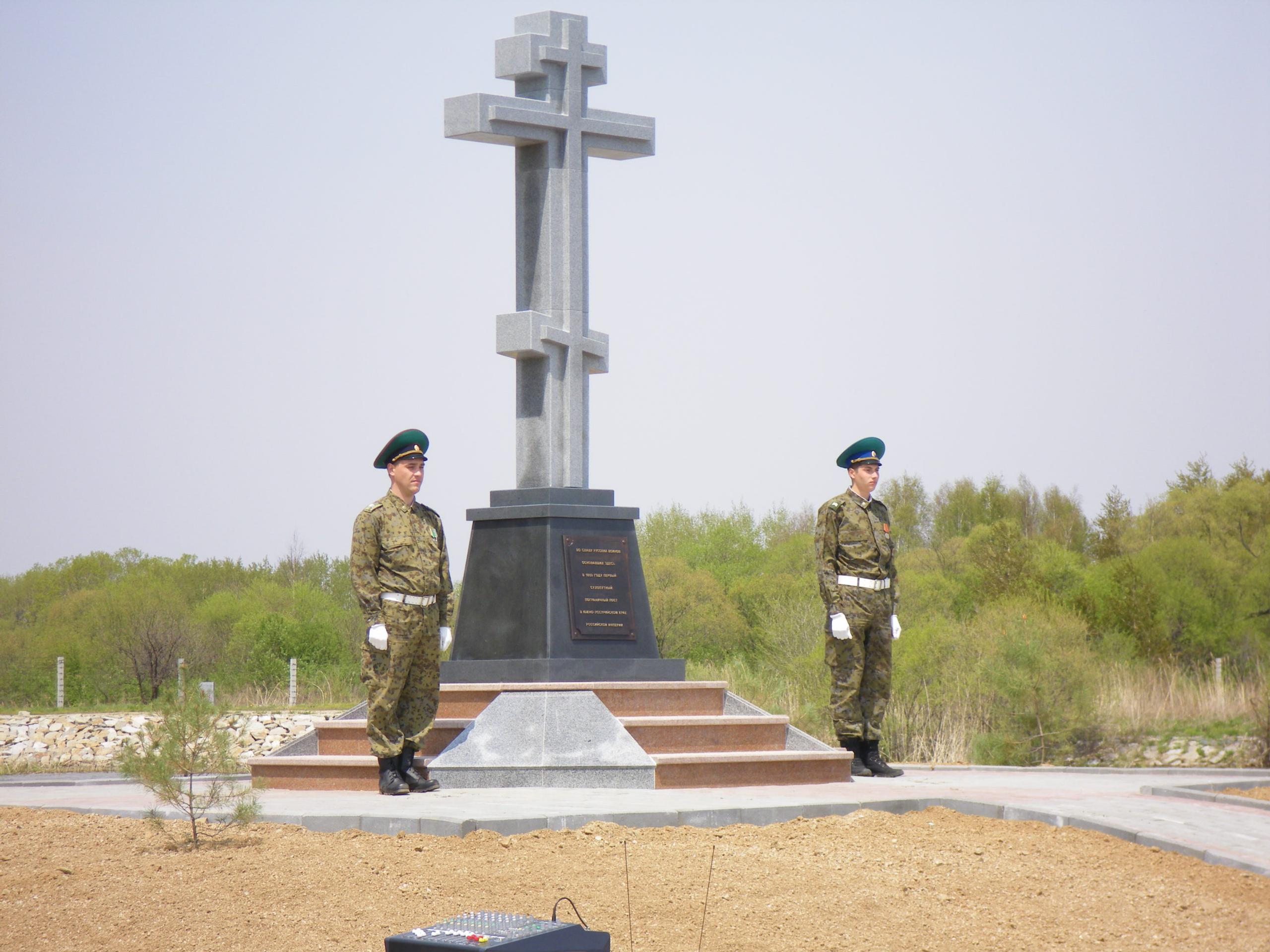 Поклонный крест на заставе Турий Рог