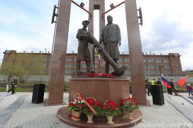 Мемориальный комплекс в честь боевых и трудовых подвигов жителей Ленинского района в годы Великой Отечественной войны