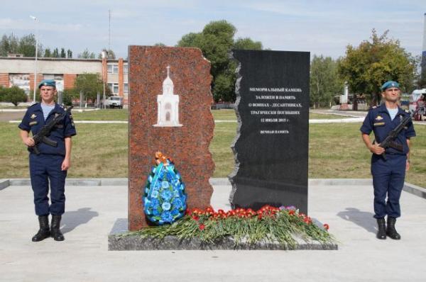 Мемориал памяти погибших десантников