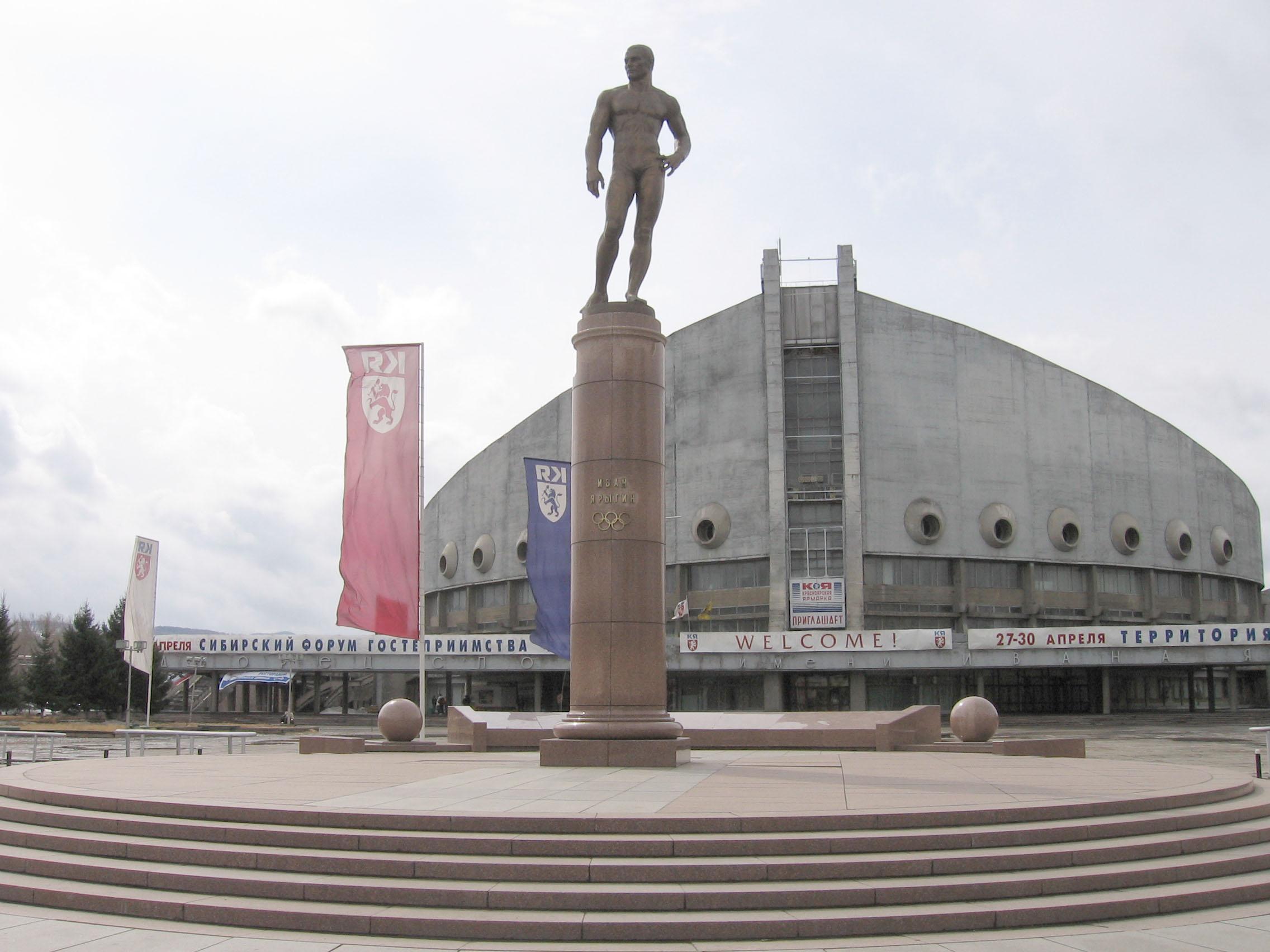 Памятник Ивану Ярыгину