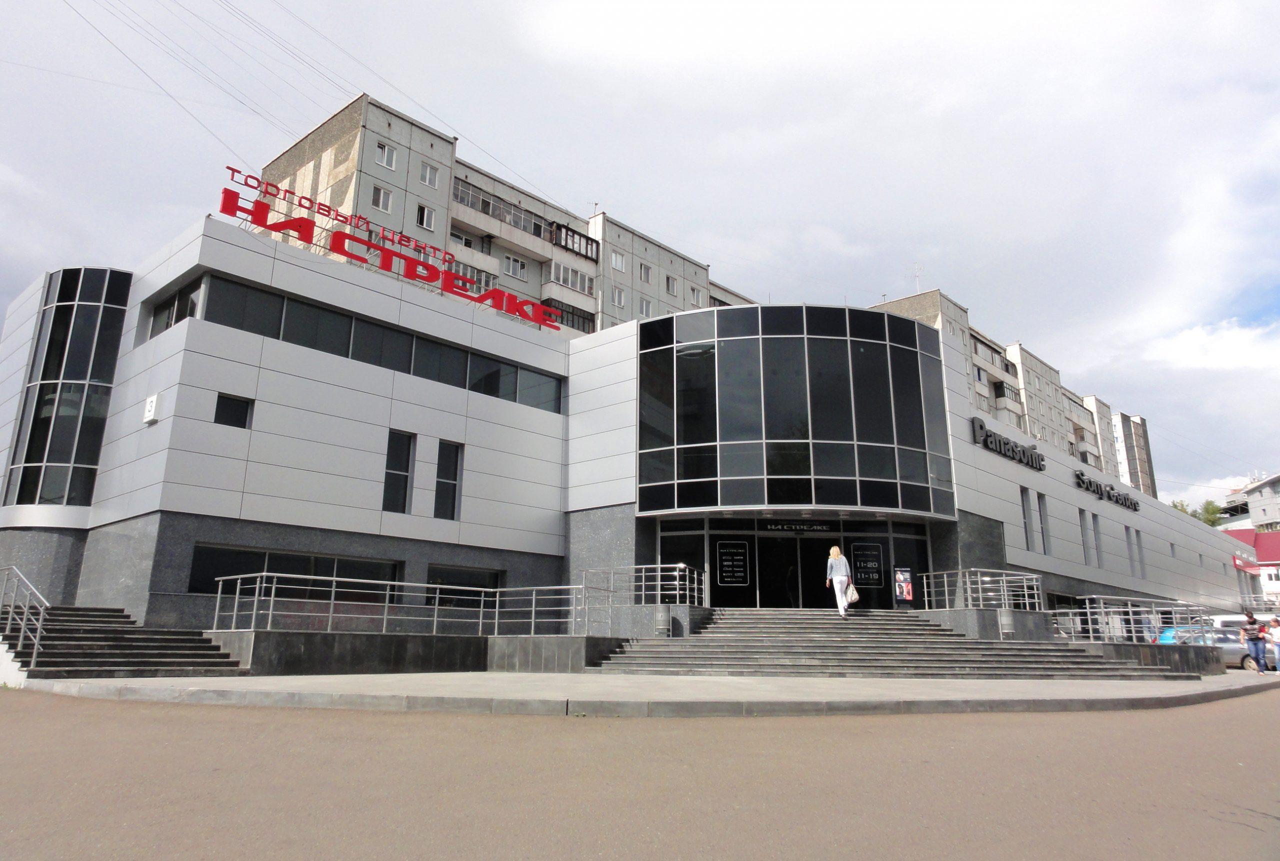 Фасад торгового центра На Стрелке в Красноярске