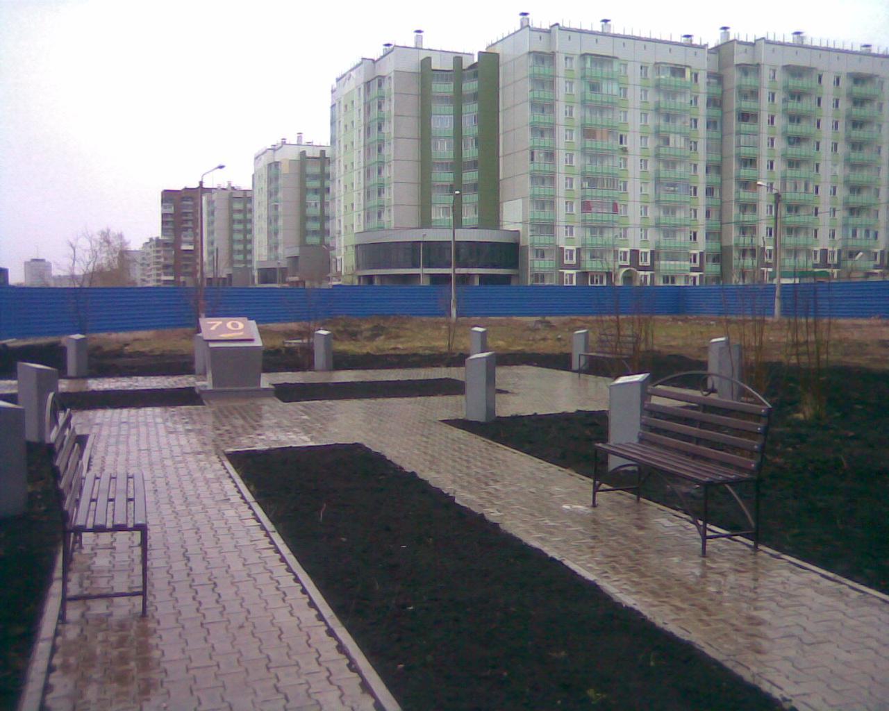 Сквер сотрудникам МЧС