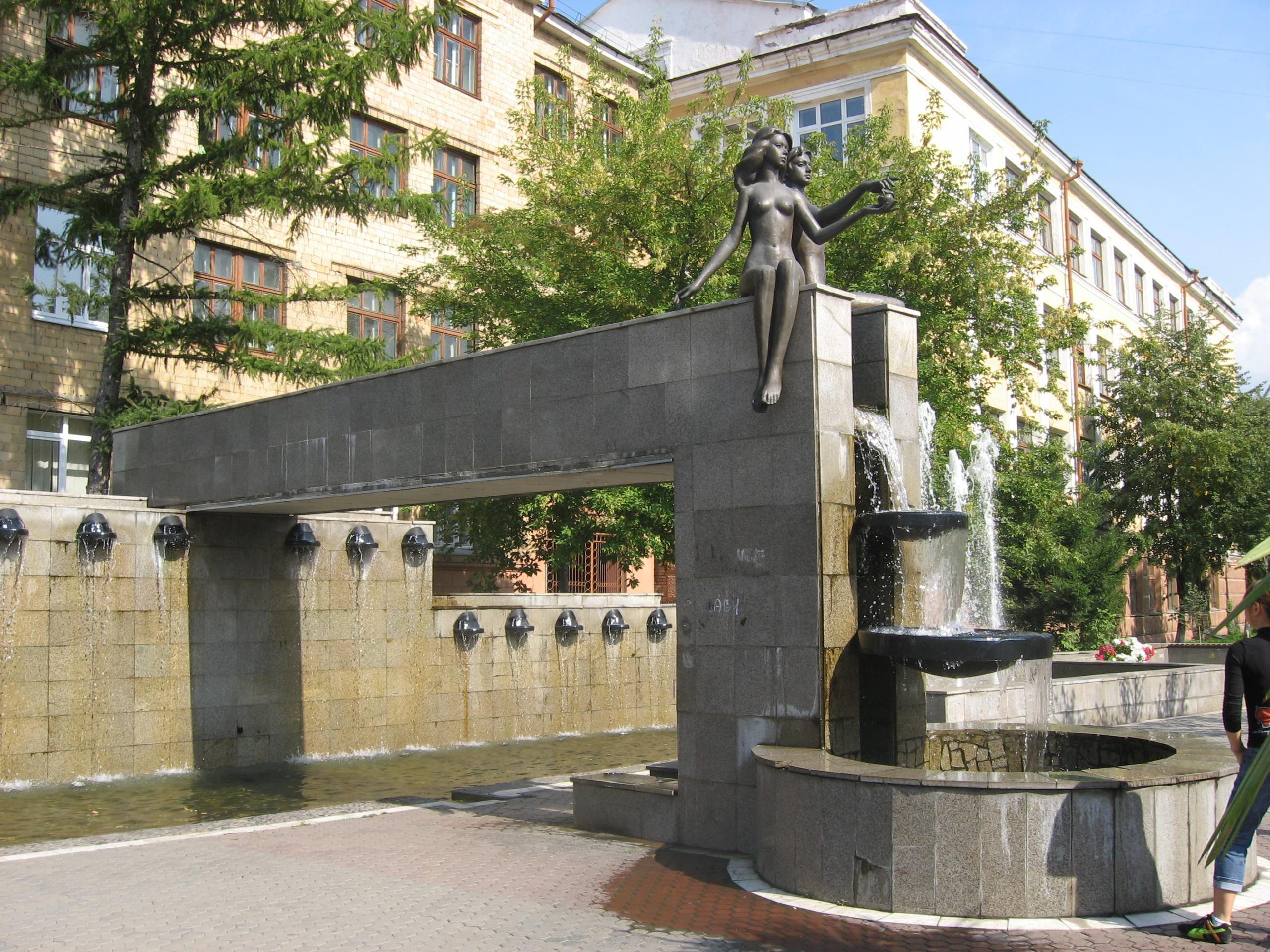 фонтан Адам и Ева