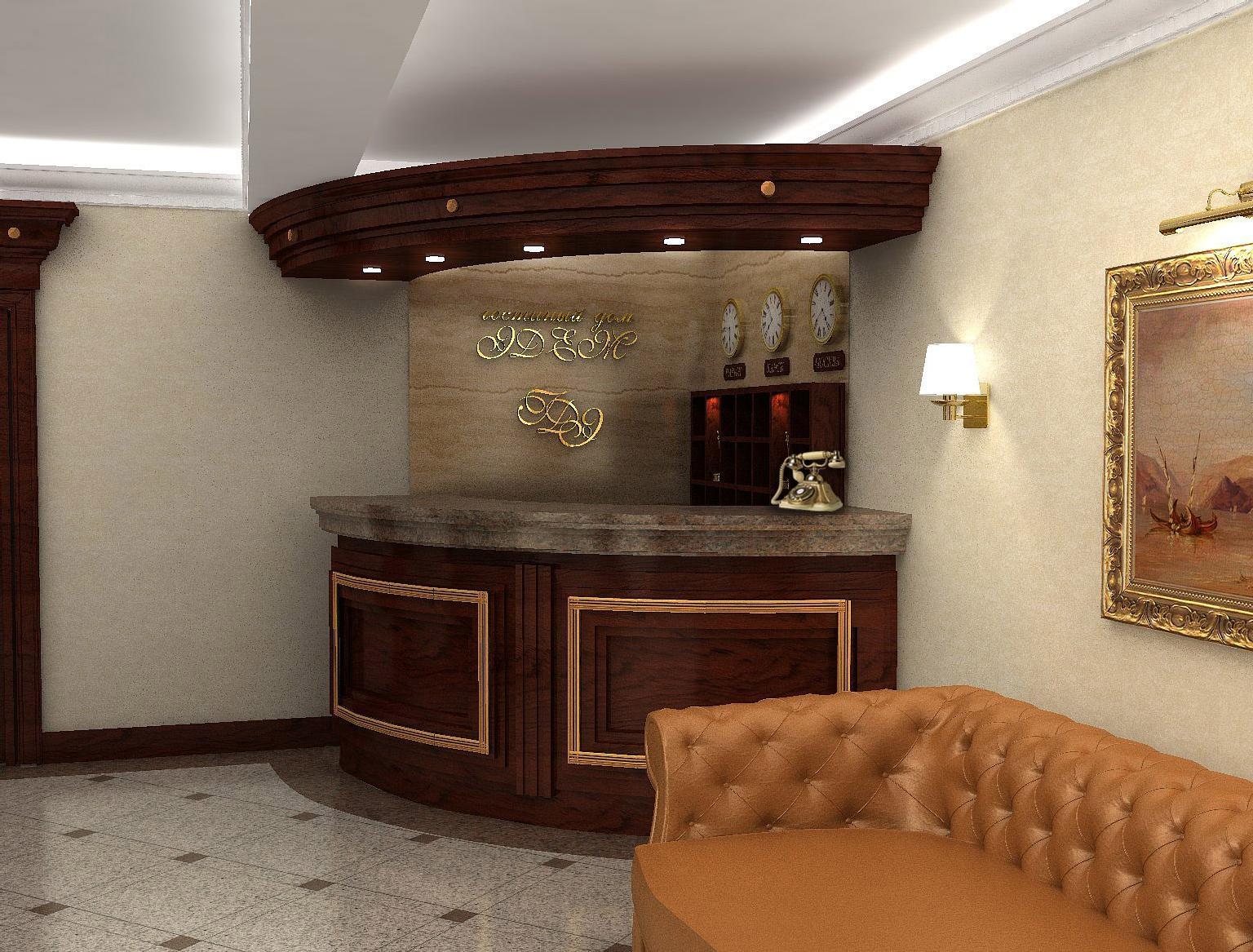 Гостиничный комплекс Эдем